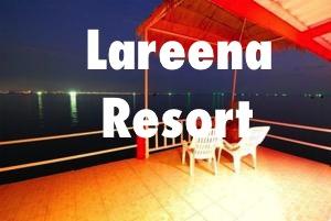 Lareena viewTitle